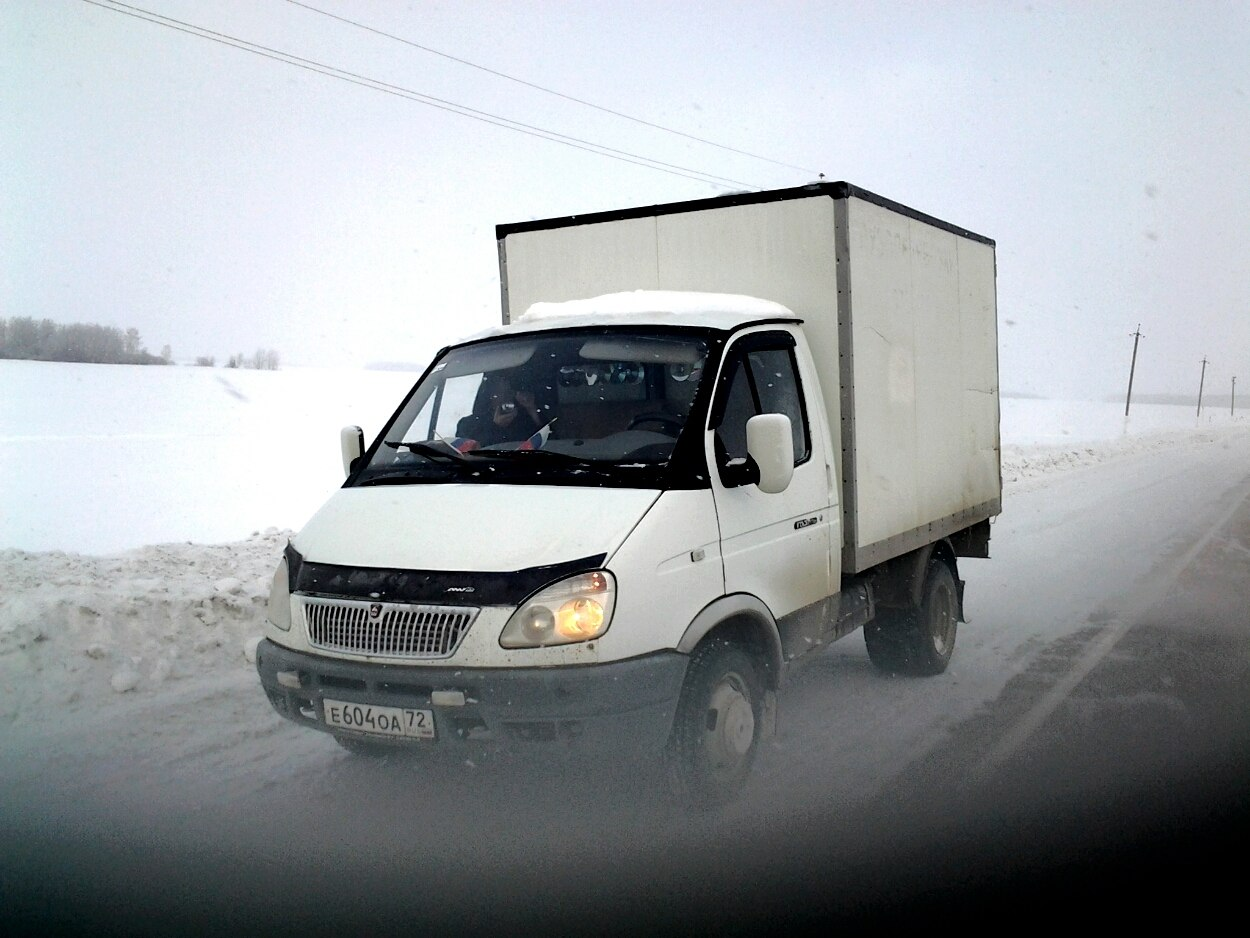 газ автосалон тюмень: