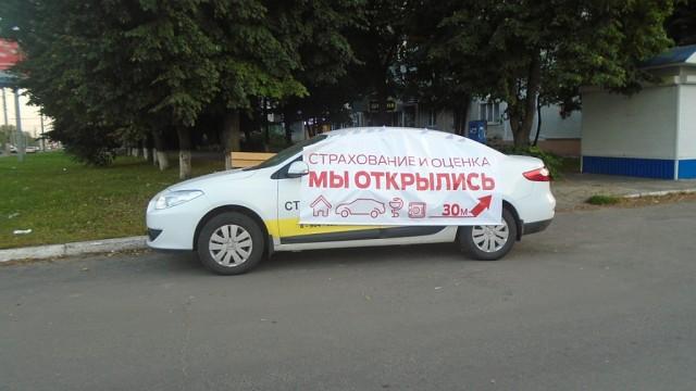 Renault Другая модель 2010 г.в. г.Курск - фото 2