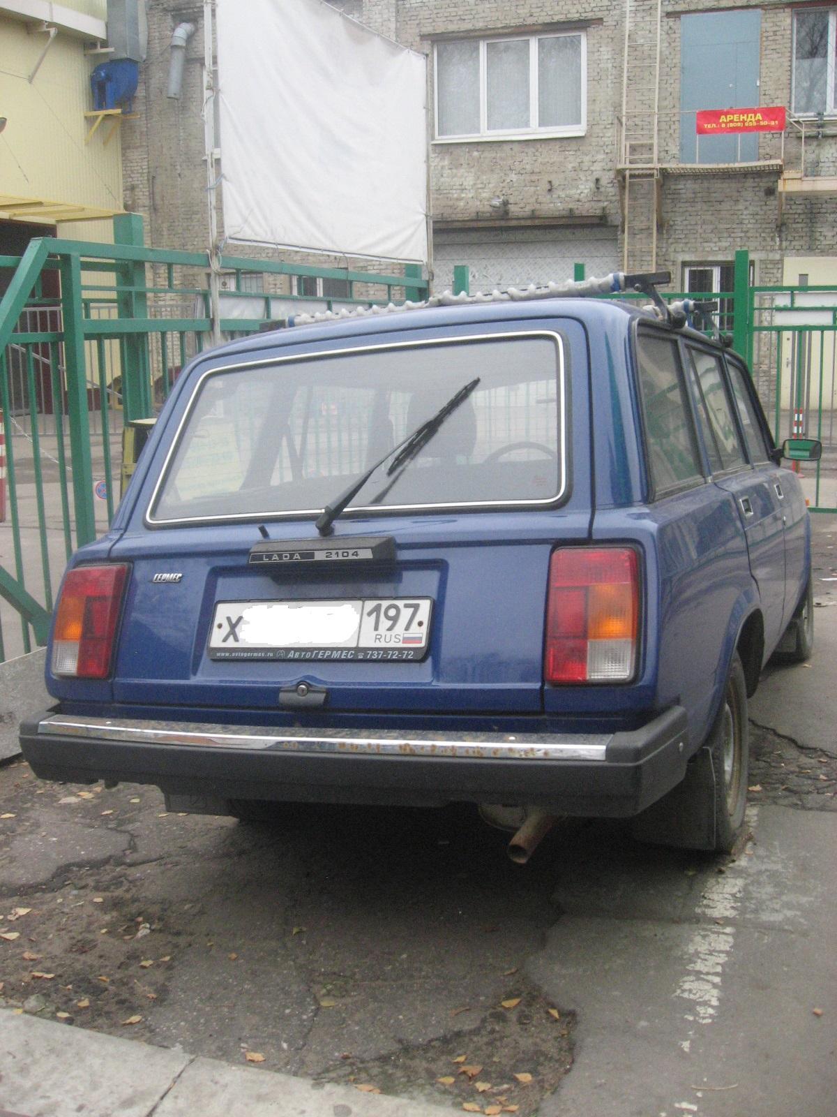 ВАЗ 2104 2012 г.в. г.Люберцы - фото 2