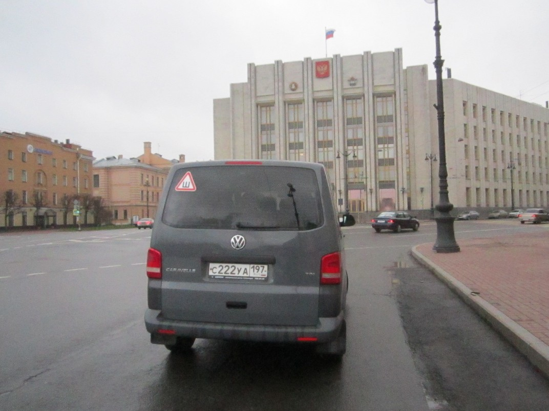 Volkswagen Caravelle 2012 г.в. г.Санкт-Петербург - фото 2